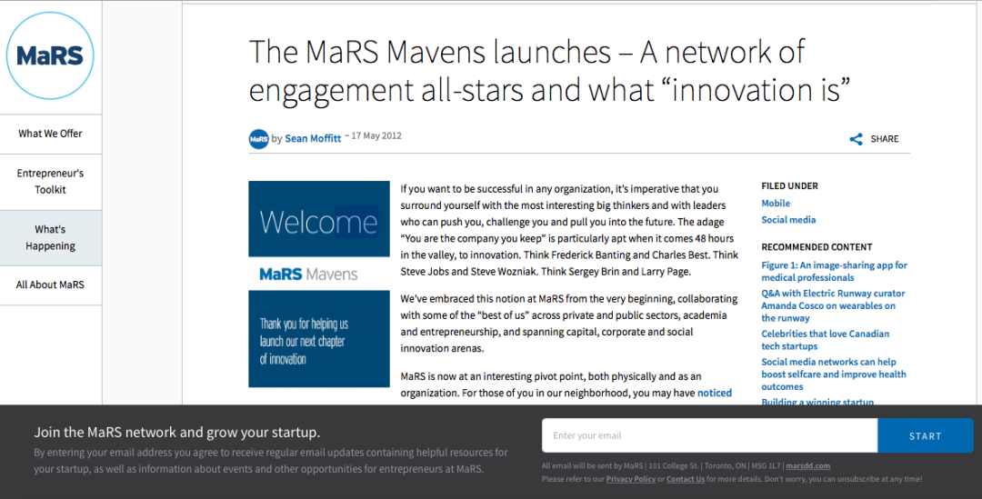 Innovation Thought Leadership with the MaRS Discovery District